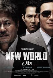 New World 2013