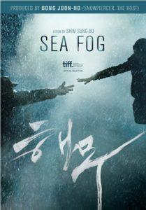 Sea Fog ( 2014 )