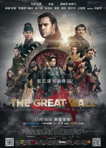 The Great Wall ( 2016 )