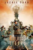 Railroad Tigers (2016)