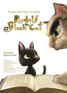 Rudolf the Black Cat (2016)