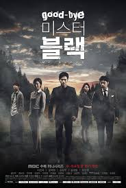 GoodBye Mr.Black (2016)