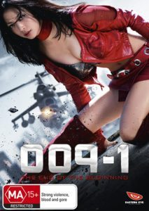 [18+] 009-1: The End of the Beginning (2013)