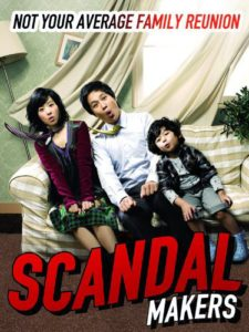 Speed Scandal (2008)
