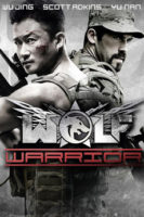 Wolf Warriors (2015)