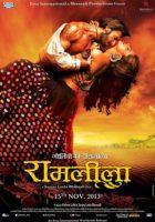 Goliyon Ki Raasleela Ram-Leela (2013)