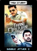 Thani Oruvan(2015)
