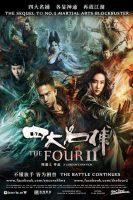 The Four 2: Lawless Kingdom (2013)