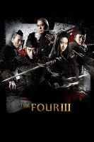 The Four 3: Kingdom Of Blood (2014)
