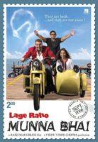 Lage Raho Munna Bhai(2006)