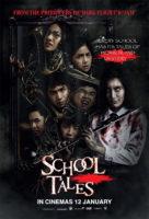 School Tales (2017)