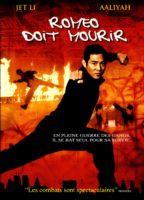 Romeo Must Die(2000)