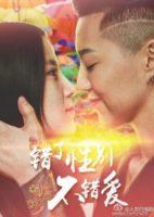 Girl Love 1 & 2 (2017)