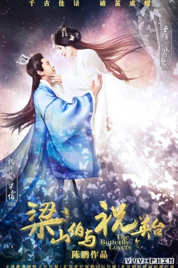 The Butterfly Lovers (2017)
