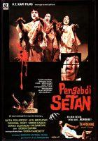 Satan's Slave (1980)