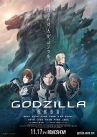 Godzilla: Planet of the Monsters (2017)