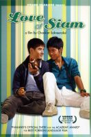 The Love of Siam (2007)