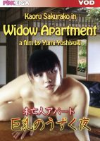 [18+] Widow Apartment (2007)