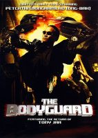 The Bodyguard(2004)