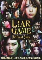 Liar Game: The Final Stage (2010)