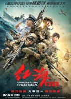 Operation Red Sea (2018) Blu-Ray 1080p 5.1 CH x264