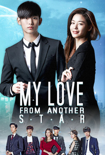 My Love From Another Star (Completed)