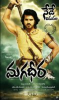 Great Warrior (Magadheera)