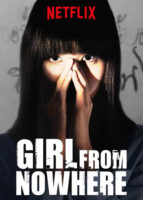 Girl From Nowhere (Season 1 and Season 2)