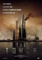 The Tower (2012)