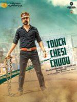 Touch Chesi Chudu ( 2018 )