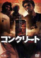 Concrete (2004)