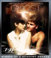 Ghost ( 1990 )