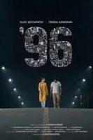 96 (2018)