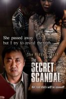The Secret Scandal {Norigae}(2013)