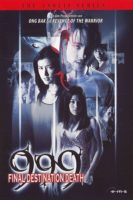 999-9999 ( 2002 )