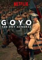 Goyo: The Boy General(2018)