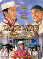Lawyer Lawyer (1997)