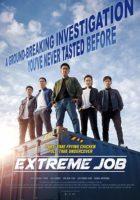 Extreme Job ( 2019 )