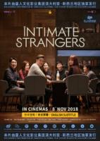 Intimate Strangers(2018)