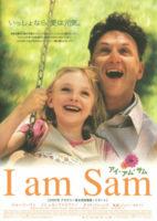 I Am Sam(2001)