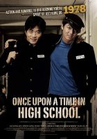 Once Upon a Time in High School (2004)
