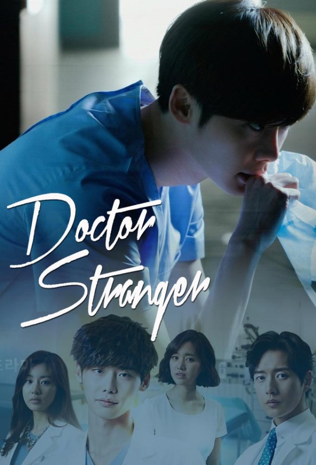 Doctor Stranger ( 2014 ) ( Completed )