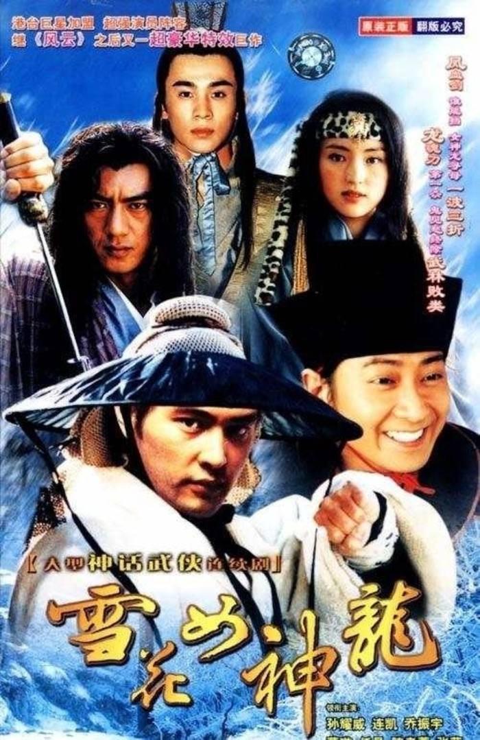 နှင်းနဂါးသိုင်း ( 2003 ) ႏွင္းနဂါးသိုင္း ( 2003 ) ( Completed )