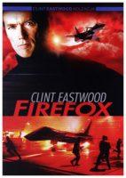 Firefox(1982)