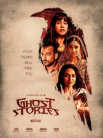Ghost Stories (2019)