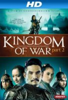 The Legend of Naresuan: Part 2 (2007)
