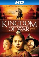 Legend of King Naresuan: Hostage of Hongsawadi (2007)