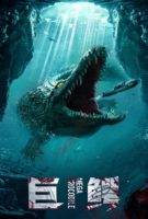 Mega Crocodile (2019)