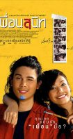 Dear Dakanda (2005)