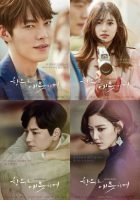 Uncontrollably Fond ( 2016 ) ( Completed )